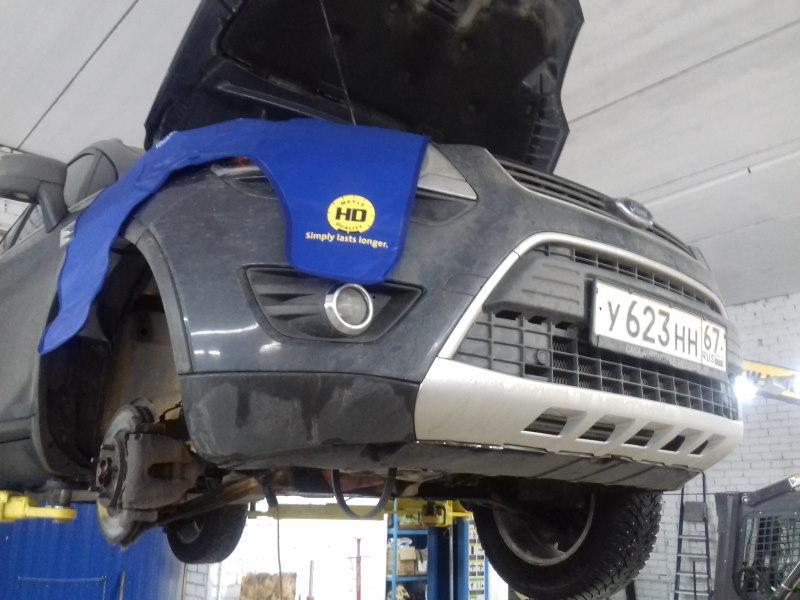 форд куга width=